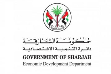 Gov Of Sharjah